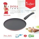 Made in India Non Stick Dosa Tawa 250 MM Size