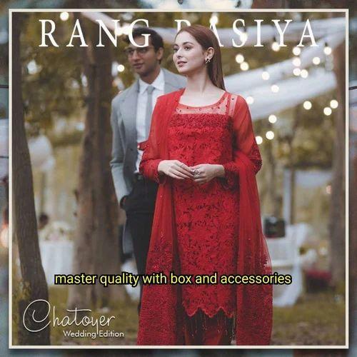 1e99f7f1b5 Master Replica Pakistani Collection - Ladies Suits Wholesale ...