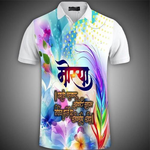 c3fc50774 T Shirts With Your Design, Sanskruti Bio-Farm & Rutujal Hydrolake | ID:  16227753030