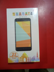 Micromax Bharath 4 Mobile