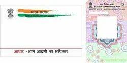 Aadhaar Enrolment/ Updation at ICICI Bank Branches