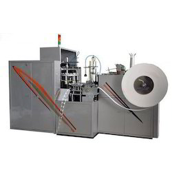 Automatic Paper Cup Making Machine, 45 ml - 330 ml, 3.5 Kw