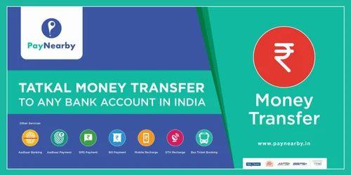 Money Transfer Service, ऑनलाइन मनी ट्रांसफर