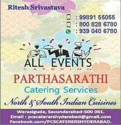 Catering Services For Marriage Party