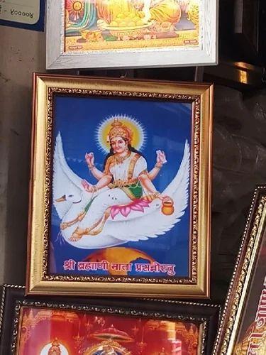 Pawar Photo Frame Maker Mumbai Wholesaler Of A4 Photo Frame And