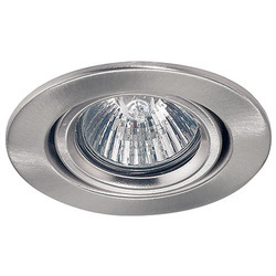 Recessed Lighting Fixture At Best Price In India