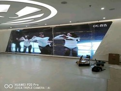 Showroom LED Display Board