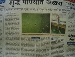 Aurangabad Water Problem