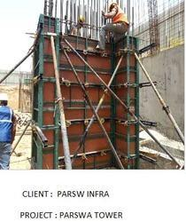 Project: Parswa Tower