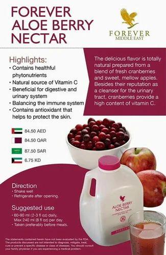 Aloe Berry Nectar À¤« À¤° À¤Ÿ À¤¨ À¤• À¤Ÿà¤° In Sant Nagar Lucknow Health Nutrition Id 16812970512