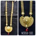 Choker Antique Necklace