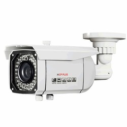 Cp Plus 2.4 MP HD VF IR Bullet Camera - 50 Mtr