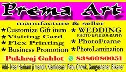 Business Promotion , Visiting Card, Id Card