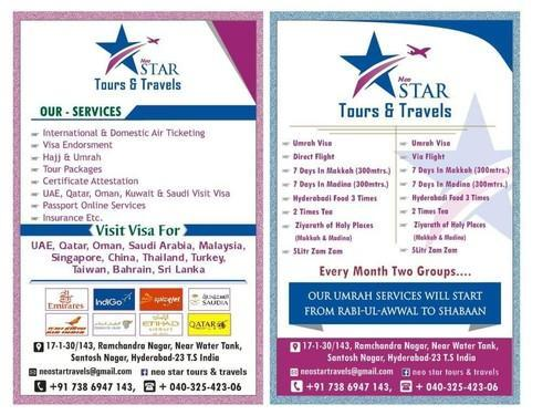 Neo Star Tour And Travels Umrah Packages