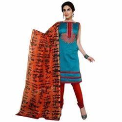Formal Wear XL Fancy Dupatta Salwar