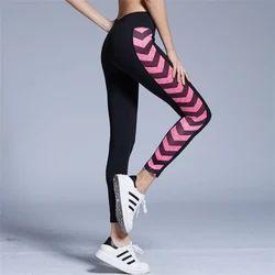 Black Mid Waist Ladies Nylon Legging, Slim Fit