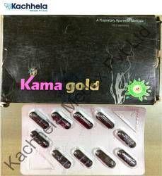 Kama Gold Capsule