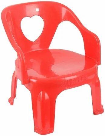 Samruddhi Chintu Plastic Kids Chair, 29 Cms X 30 Cms X 38 Cm